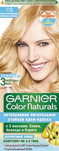 Garnier Color Naturals №110 Натуральный блондин: www.kosmetika-vrm.ru/garnier/kraska/color-naturals-110-cvet.html